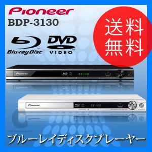 ブルーレイプレーヤー ブルーレイ ブルーレイディスクプレーヤー DVDプレーヤー DVDプレイヤー パイオニア(Pioneer) BDP-3130|ciz
