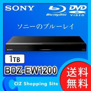 ブルーレイレコーダー ソニー(SONY) ブルーレイディスクレコーダー BDZ-EW1200 ブルーレイプレーヤー DVDプレーヤー 1TB HDD内蔵 2番組同時録画 (送料無料)|ciz
