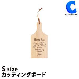 ボッカ カッティングボード 木製 おしゃれ 木製カッティングボード まな板 Sサイズ 北欧 持ち手つき アウトドア キャンプ 木製トレー|ciz