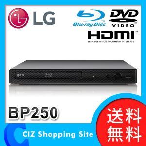 ブルーレイ プレーヤー ブルーレイディスクプレーヤー ブルーレイプレーヤー LG DVDプレーヤー DVDプレイヤー 再生専用 BP250|ciz