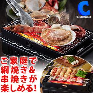 イワタニ 炙りや カセットガス 炉ばた焼器 炙り屋II CB-ABR-2 串焼き 網焼き|ciz