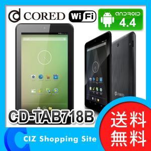 タブレット 本体 (送料無料) コレド(CORED) 7インチ タブレットPC Android 4.4 アンドロイドタブレット デュアルコア1.5GHz CD-TAB718B Google Play対応|ciz
