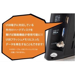 ポータブルテレビ フルセグ 携帯テレビ 録画機能付き USB HDMI入力端子 12.1インチ 車載用バッグ付き ACアダプター カーアダプター バッテリー内蔵 3電源|ciz|11