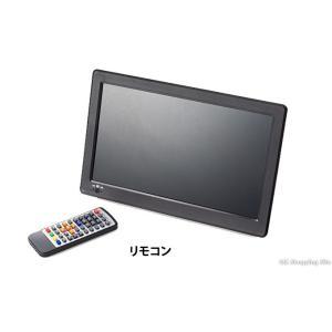 ポータブルテレビ フルセグ 携帯テレビ 録画機能付き USB HDMI入力端子 12.1インチ 車載用バッグ付き ACアダプター カーアダプター バッテリー内蔵 3電源|ciz|13