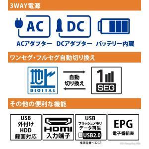 ポータブルテレビ フルセグ 携帯テレビ 録画機能付き USB HDMI入力端子 12.1インチ 車載用バッグ付き ACアダプター カーアダプター バッテリー内蔵 3電源|ciz|03