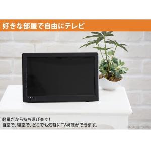 ポータブルテレビ フルセグ 携帯テレビ 録画機能付き USB HDMI入力端子 12.1インチ 車載用バッグ付き ACアダプター カーアダプター バッテリー内蔵 3電源|ciz|05