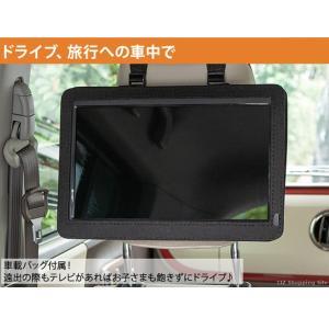 ポータブルテレビ フルセグ 携帯テレビ 録画機能付き USB HDMI入力端子 12.1インチ 車載用バッグ付き ACアダプター カーアダプター バッテリー内蔵 3電源|ciz|06