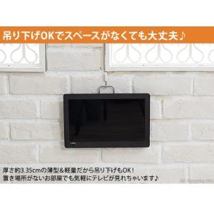 ポータブルテレビ フルセグ 携帯テレビ 録画機能付き USB HDMI入力端子 12.1インチ 車載用バッグ付き ACアダプター カーアダプター バッテリー内蔵 3電源|ciz|08