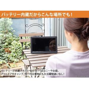 ポータブルテレビ フルセグ 携帯テレビ 録画機能付き USB HDMI入力端子 12.1インチ 車載用バッグ付き ACアダプター カーアダプター バッテリー内蔵 3電源|ciz|09