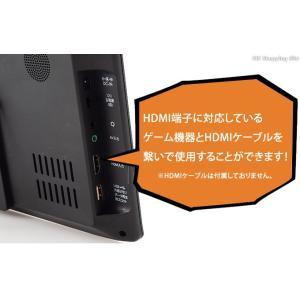 ポータブルテレビ フルセグ 携帯テレビ 録画機能付き USB HDMI入力端子 12.1インチ 車載用バッグ付き ACアダプター カーアダプター バッテリー内蔵 3電源|ciz|10