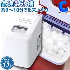 製氷機 家庭用 小型 高速 丸い氷 卓上 自動製氷機 氷作る機械 スコップ付き 簡単操作|ciz