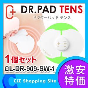 クルールラボ ドクターパッドテンス 低周波治療器 1個 電気治療器 マッサージ コードレス ホワイト CL-DR-909-SW-1 (POINT3倍)|ciz