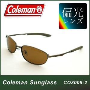 サングラス 偏光サングラス 偏光 コールマン (Coleman) CO3008-2 メンズ レディース|ciz