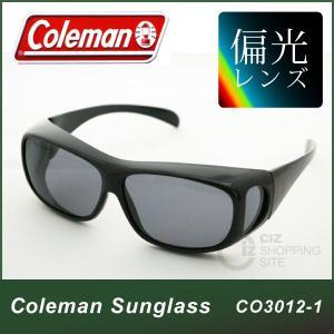 サングラス偏光オーバーグラス 偏光 コールマン (Coleman) CO3012-1 メンズ レディース|ciz