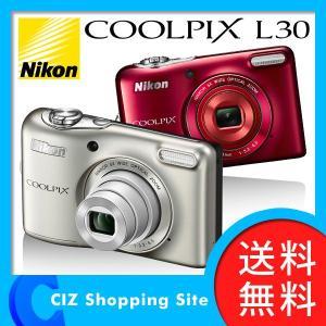 デジタルカメラ ニコン(Nikon) COOLPIX L30 コンパクトデジタルカメラ 光学5倍 2005万画素 デジカメ (送料無料)|ciz