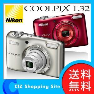 デジタルカメラ ニコン(Nikon) COOLPIX L32 コンパクトデジタルカメラ 光学5倍 2005万画素 デジカメ (送料無料)|ciz