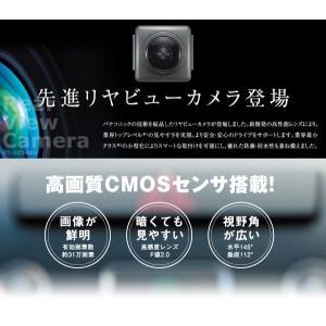 バックカメラ 後付け 角型 広角 パナソニック CY-RC90KD (送料無料)|ciz|03
