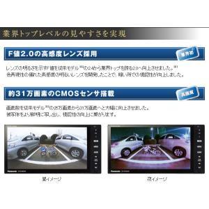 バックカメラ 後付け 角型 広角 パナソニック CY-RC90KD (送料無料)|ciz|04