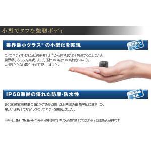 バックカメラ 後付け 角型 広角 パナソニック CY-RC90KD (送料無料)|ciz|06