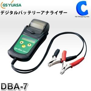 バッテリーアナライザー 12V/24V GSユアサ DBA-7 アイドリングストップ車 ハイブリッド車対応 チェッカー 診断機 (お取寄せ)|ciz