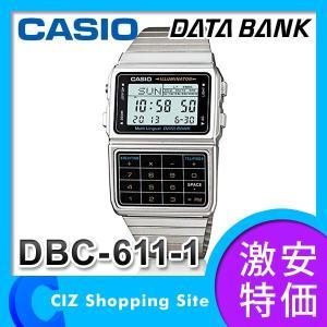 腕時計 デジタル腕時計 カシオ (CASIO) データバンク DATA BANK DBC611-1 並行輸入品|ciz