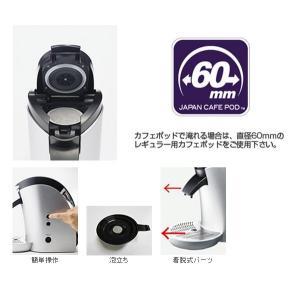 コーヒーメーカー デバイスタイル Brunopasso 60mm DCR-60 カフェポッド対応 蒸らし機能付き ドリップタイプ (ポイント2倍&送料無料)|ciz|05
