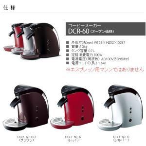 コーヒーメーカー デバイスタイル Brunopasso 60mm DCR-60 カフェポッド対応 蒸らし機能付き ドリップタイプ (ポイント2倍&送料無料)|ciz|06