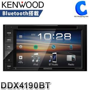 カーオーディオ 2din Bluetooth 高音質 ケンウッド DDX4190BT DVD CD USB iPod レシーバー (お取寄せ) ciz