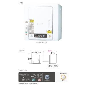 衣類乾燥機 日立(HITACHI) 乾燥容量 6kg ピュアホワイト DE-N60WV (送料無料)|ciz|03
