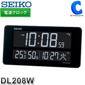 セイコー デジタル時計 置き時計 電波 壁掛け 掛け時計 温...