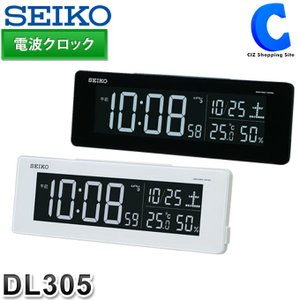置き時計 電波時計 デジタル時計 DL305 セイコー おしゃれ 光る LED 文字が大きい アラームクロック スヌーズ DL305W DL305K ブラック ホワイト (送料無料)|ciz