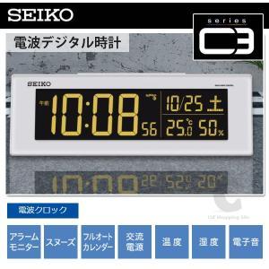 置き時計 電波 デジタル DL305 セイコー おしゃれ 光る LED 文字が大きい アラームクロック スヌーズ DL305W DL305K ブラック ホワイト|ciz|02