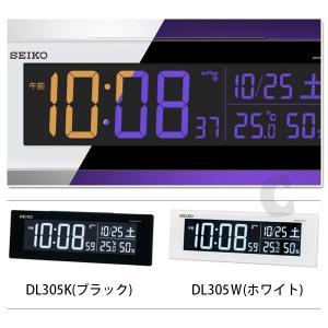 置き時計 電波 デジタル DL305 セイコー おしゃれ 光る LED 文字が大きい アラームクロック スヌーズ DL305W DL305K ブラック ホワイト|ciz|03