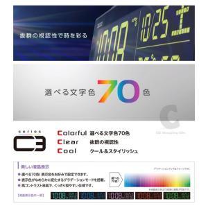 置き時計 電波 デジタル DL305 セイコー おしゃれ 光る LED 文字が大きい アラームクロック スヌーズ DL305W DL305K ブラック ホワイト|ciz|04