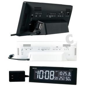 置き時計 電波 デジタル DL305 セイコー おしゃれ 光る LED 文字が大きい アラームクロック スヌーズ DL305W DL305K ブラック ホワイト|ciz|05