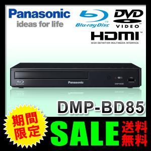 ブルーレイ プレーヤー ブルーレイディスクプレーヤー ブルーレイプレーヤー パナソニック(Panasonic) DVDプレーヤー 再生専用 DMP-BD85|ciz