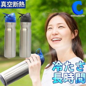 スプレーミスト付き水筒 ステンレス ドリンクミスト ボトル 2019年モデル ブラック ブルー DMSS2|ciz