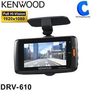 スタンダード ドライブレコーダー ドラレコ 2.7インチ ケンウッド(KENWOOD) DRV-610 常時録画 GPS搭載 (送料無料)