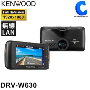 ドライブレコーダー ケンウッド 一体型 HDR機能 Wi-F...