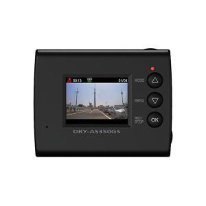 ドライブレコーダー ユピテル ミニ ful HD 常時録画 DRY-AS350GS (送料無料)|ciz|03