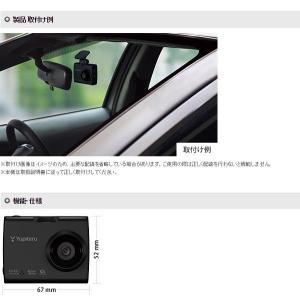 ドライブレコーダー ユピテル ミニ ful HD 常時録画 DRY-AS350GS (送料無料)|ciz|06