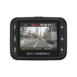 ドライブレコーダー ユピテル(YUPITERU) ドライブレコーダー DRY-FH95WG 12V車用 フルHD GPS 2.0インチ液晶 常時録画 ドラレコ (送料無料)|ciz|03