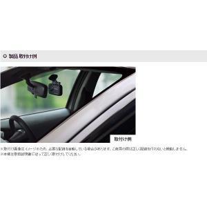 ドライブレコーダー ユピテル(YUPITERU) ドライブレコーダー DRY-FH95WG 12V車用 フルHD GPS 2.0インチ液晶 常時録画 ドラレコ (送料無料)|ciz|06
