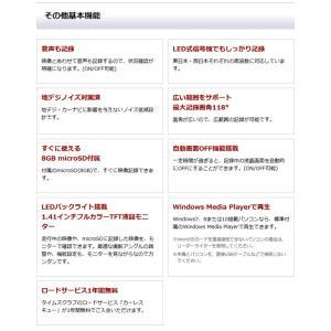 ドライブレコーダー ユピテル 最新 新品 ミニ コンパクト 100万画素 DRY-mini50c (送料無料)|ciz|03