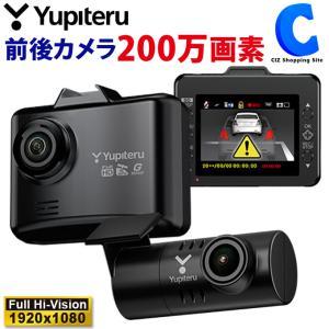 ドライブレコーダー 前後 2カメラ GPS 駐車監視対応 ユピテル DRY-TW8600d 12V HDR機能 Gセンサー (お取寄せ)|ciz