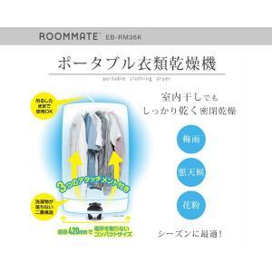 衣類乾燥機 小型 部屋干し タイマー付き コンパクト ポータブル 靴乾燥機 室内干し 旅行|ciz|02