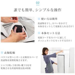 衣類乾燥機 小型 部屋干し タイマー付き コンパクト ポータブル 靴乾燥機 室内干し 旅行|ciz|04