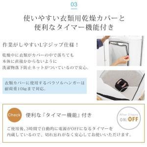 衣類乾燥機 小型 部屋干し タイマー付き コンパクト ポータブル 靴乾燥機 室内干し 旅行|ciz|05