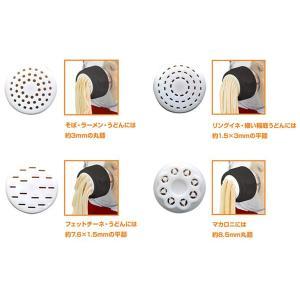 ヌードルメーカー (送料無料) イーバランス ROOM MATE ヌードルクッカー 家庭用 製麺機 ヌードルメーカー EB-RM3800|ciz|05
