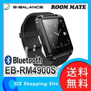 スマートウォッチ 本体 日本語対応 通話 カメラ操作 メール通知 音楽再生 Bluetooth3.0 スマートフォン対応ウォッチ スマッチ ROOMMATE EB-RM4900S(送料無料)|ciz